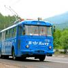 Крымская горная троллейбусная дорога