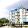 Гостиница «Ас-Эль»  (п. Коктебель)