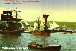 Феодосия. Старый порт