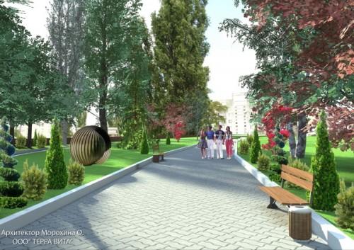 Парк в Симферополе