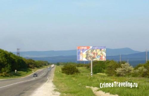 Трасса Симферополь - Феодосия