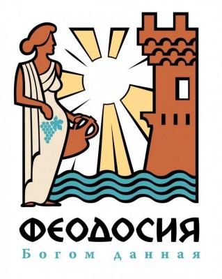 Туристический бренд Феодосии
